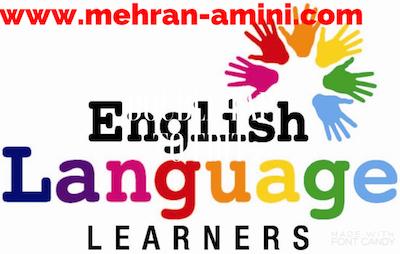 روش های ثابت شده برای یادگیری زبان انگلیسی